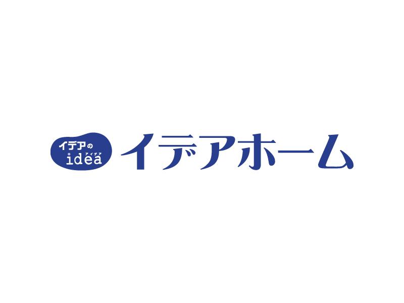 自然素材分譲住宅の現地内覧会開催!